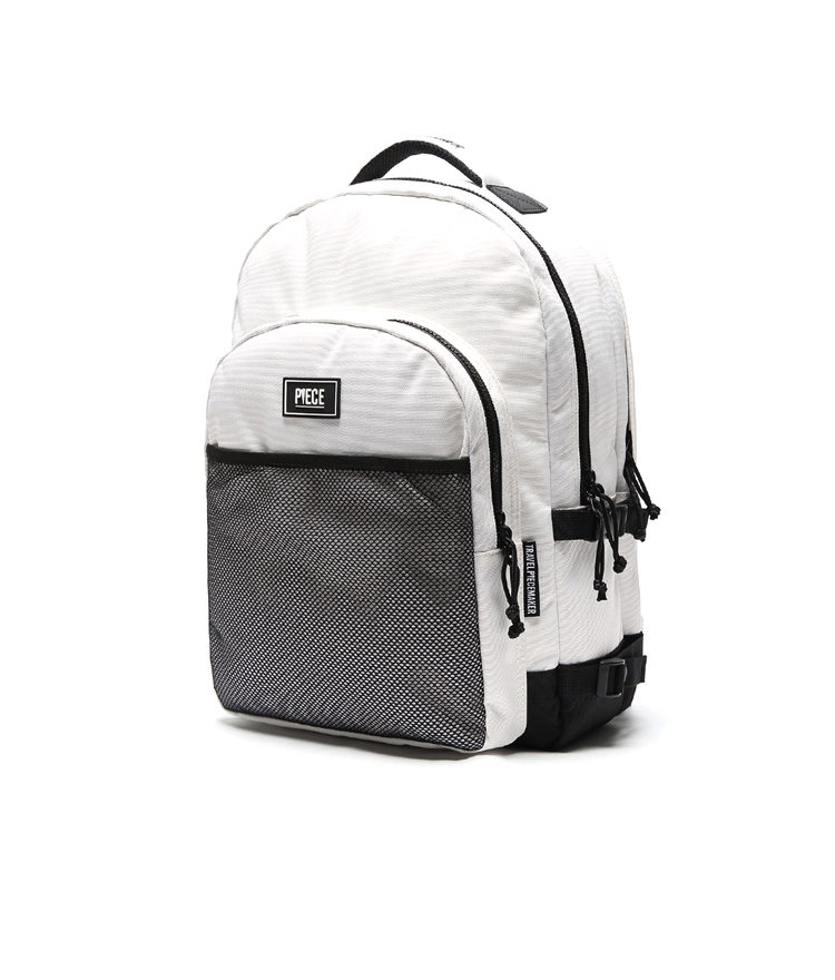 R2G BACKPACK (WHITE)