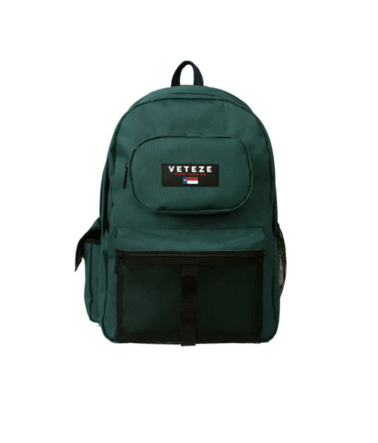 Retro Sport Backpack - GN
