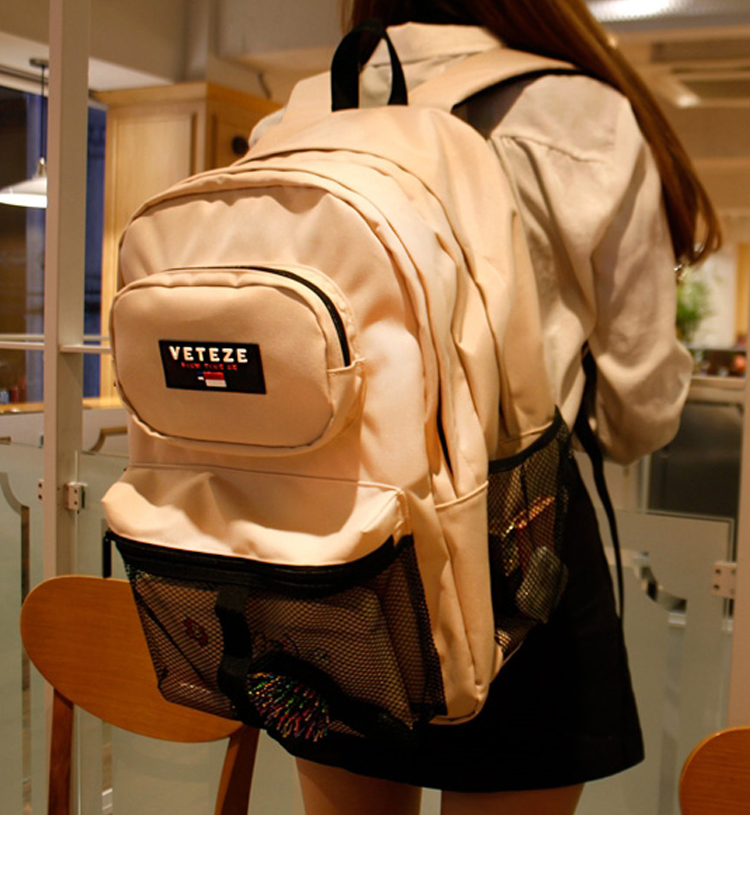 Retro Sport Backpack - BE