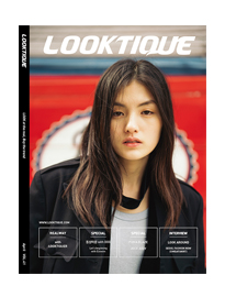 룩티크LOOKTIQUE Vol.41