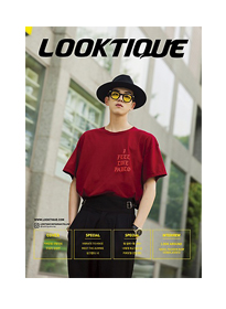 룩티크LOOKTIQUE Vol.44